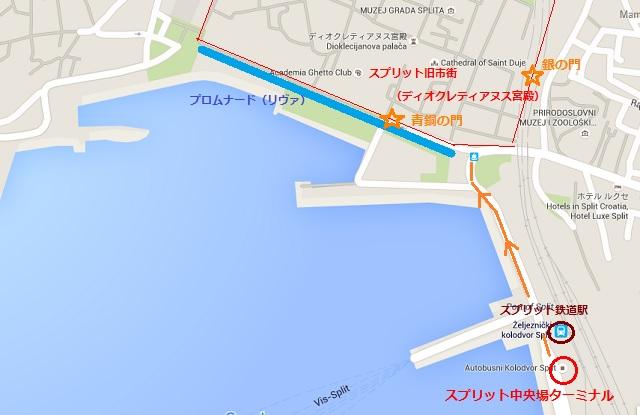 バスターミナルから旧市街までは、海沿いに歩いて徒歩10分程度