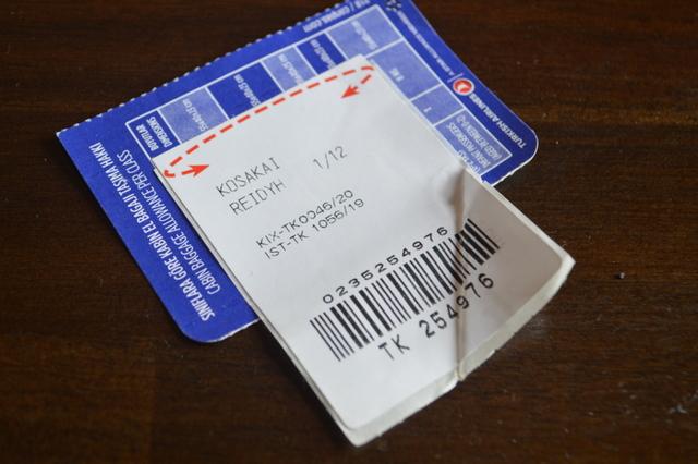 チケットの裏に貼られた手荷物受領証