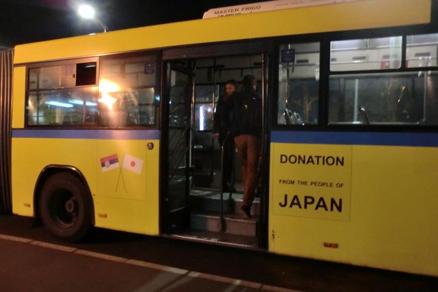 親日家がとても多いセルビア。写真はベオグラード市内を走るバス。日本がセルビアに寄付したものなのだそう