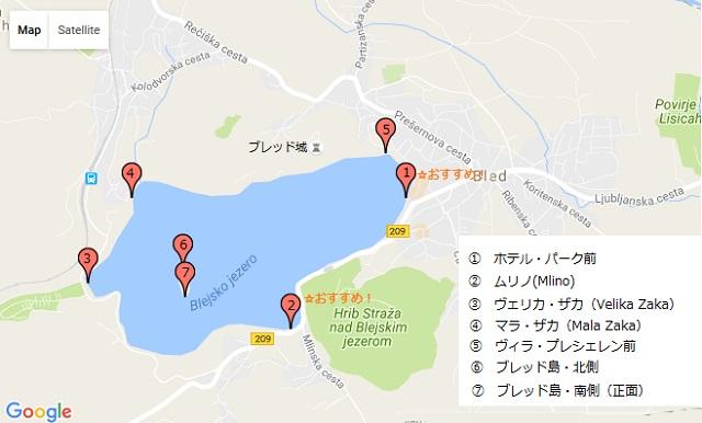 ブレッド湖 プレとナ・ボート発着乗り場マップ